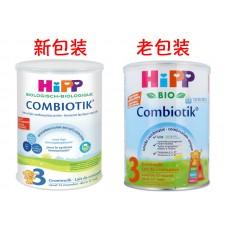 荷兰喜宝有机益生菌幼儿奶粉3段(12月及以上)900g