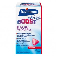 Davitamon儿童复合维生素草莓味 (12-18岁) 60粒