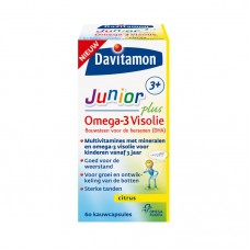 Davitamon儿童复合维生素 +鱼油 (3-12岁) 60粒
