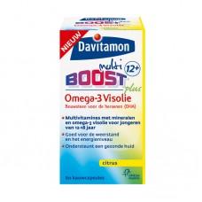 Davitamon儿童多重功效Omega- 3鱼油柑橘味  (12-18岁)60粒
