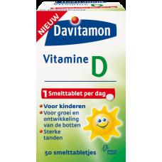 Davitamon 儿童维生素D片 50片
