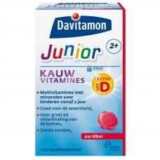 Davitamon 儿童维生素咀嚼片(2岁及以上)120粒