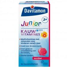 Davitamon 儿童维生素咀嚼片(2岁及以上)60粒