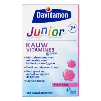 Davitamon儿童树莓维生素咀嚼片(3岁及以上)120粒