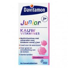 Davitamon儿童树莓维生素咀嚼片(3岁及以上) 60粒