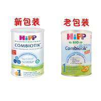 荷兰喜宝有机益生菌婴儿奶粉1段(0-6月)900g